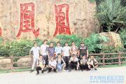 北大青鸟深圳嘉华网络工程师专业T127班凤凰山一日游