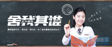 广州北大青鸟:高中生学什么技能有出路?