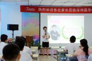 教育根植于爱 北大青鸟深圳嘉华学校T156班家长会召开