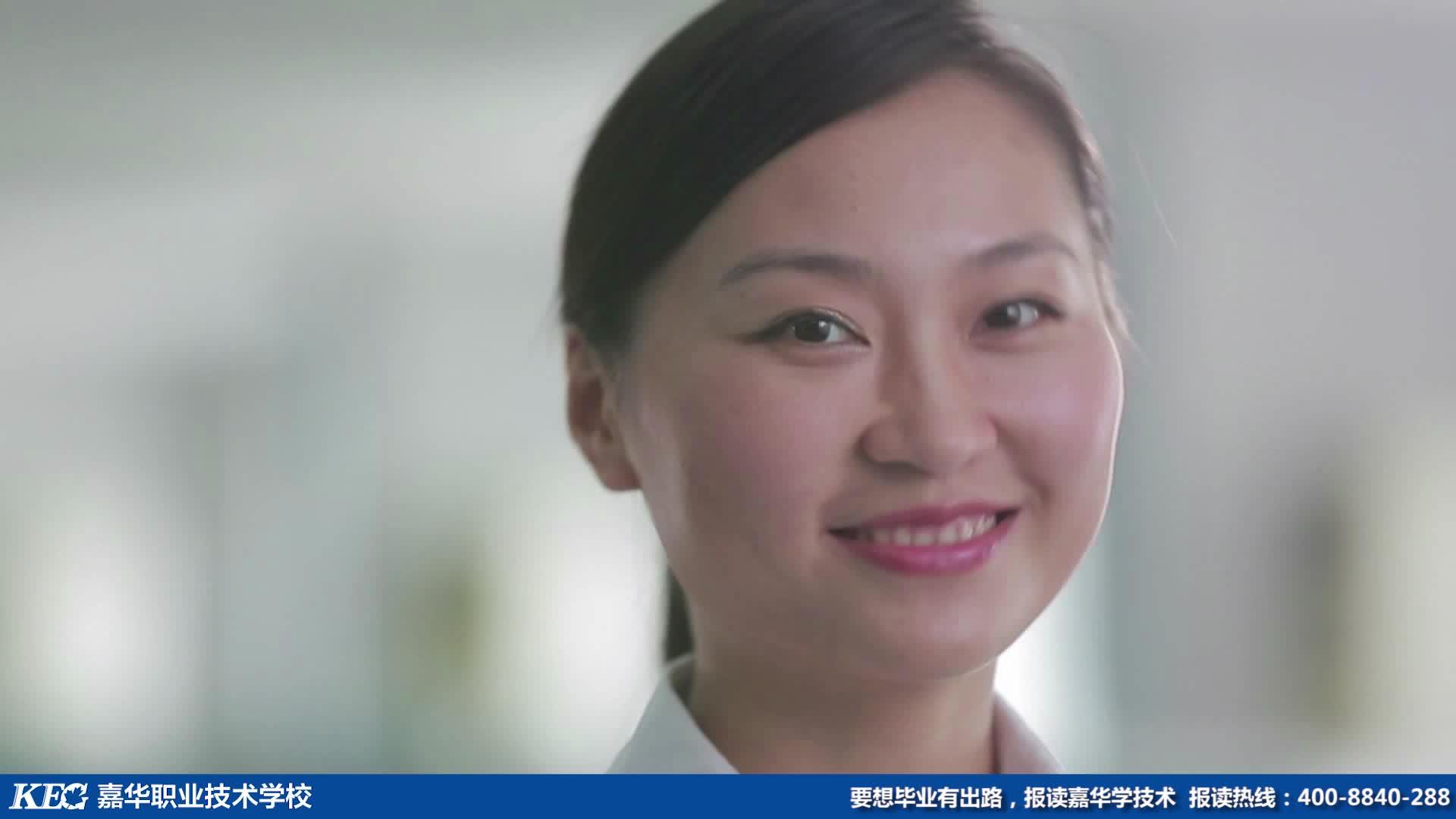 """嘉华梧州电视广告-""""要想毕业有出路 报读嘉华学技术"""""""