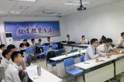 深圳嘉华T153班S2结业答辩-jQuery网页特效大赛
