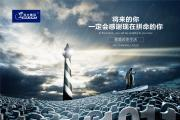"""95后""""慢就业"""",北大青鸟奉行终身规划就业为王"""