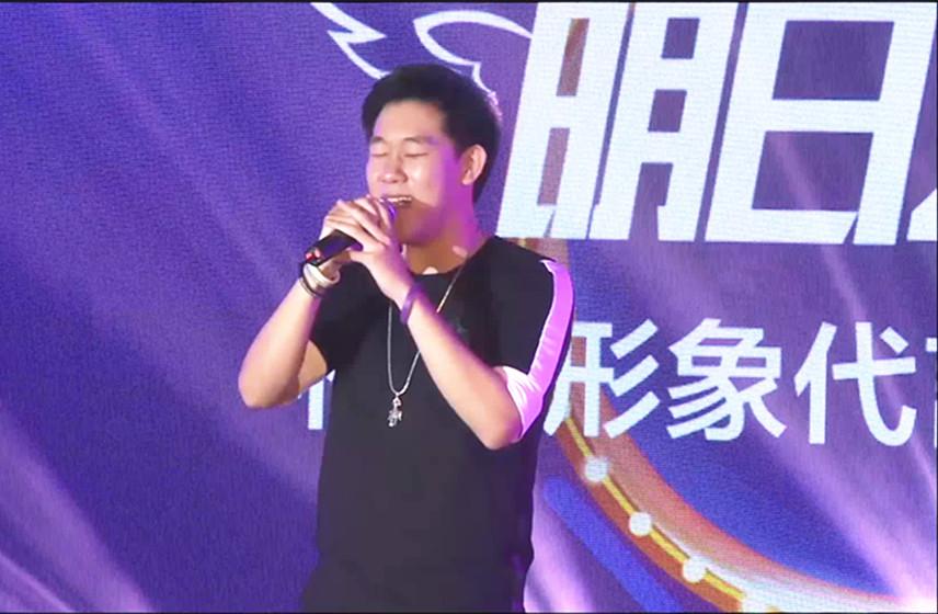 深圳嘉华第三届明日之星总决赛节目歌曲演唱《真的爱你》