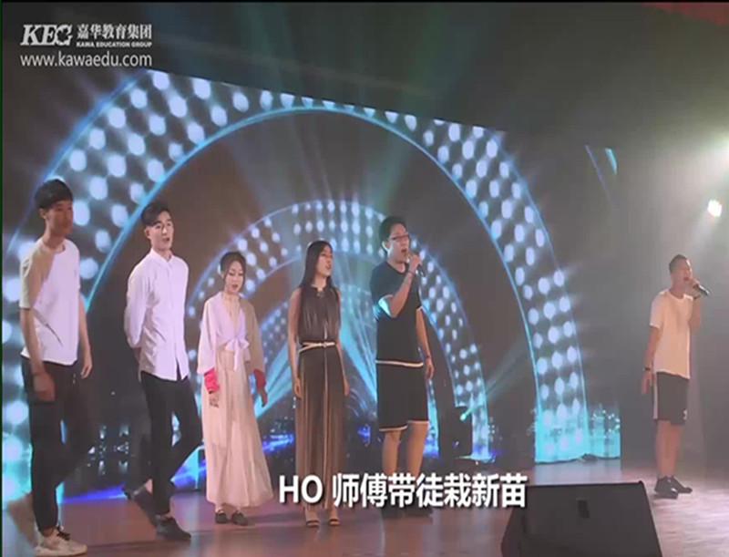 深圳嘉华学校第三届明日之星总决赛全程精彩放送