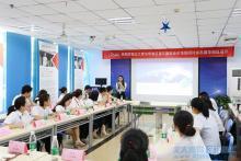 2017华南区就业示范班研讨会在深圳嘉华校区隆重召开
