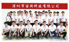 深圳嘉华企业化带班宙斯科技8月总结暨颁奖大会