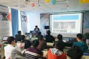 北大青鸟深圳嘉华学校:HTML网页设计大赛让我们IT起来