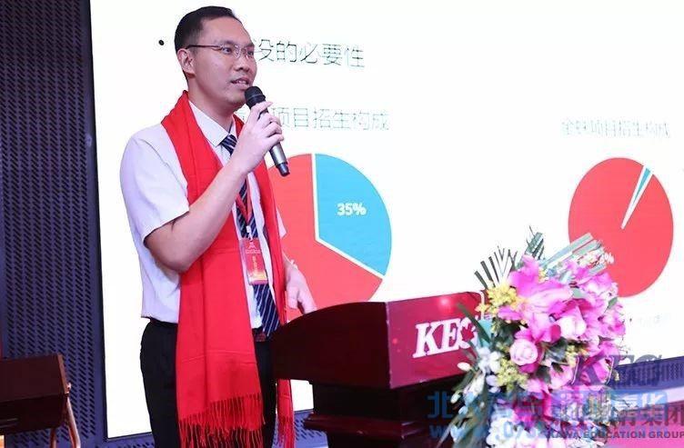 """嘉华教育集团2017年度总结表彰大会暨2018""""迎新春""""联欢晚会"""