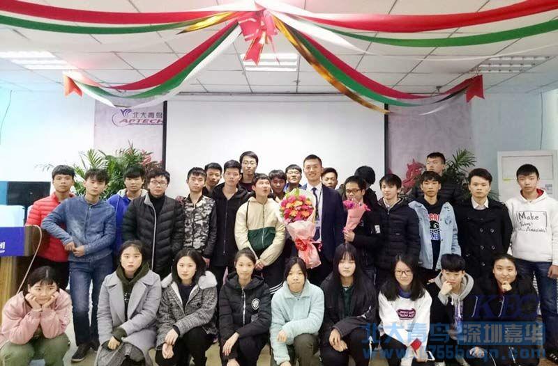 北大青鸟深圳嘉华学校S1T166阶段项目答辩顺利举行