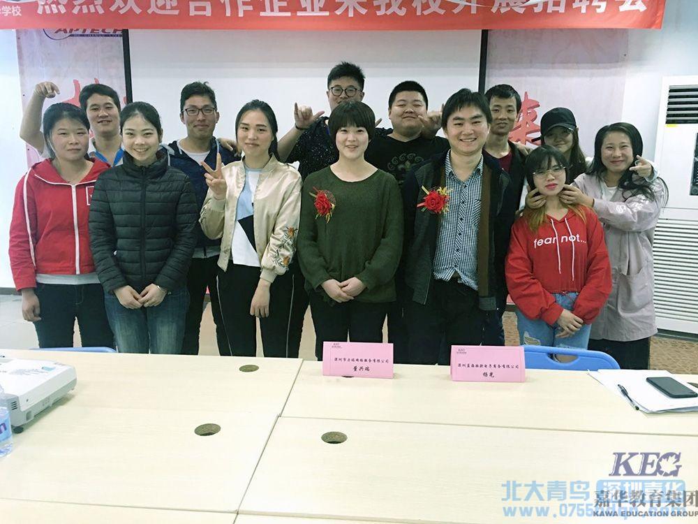 北大青鸟深圳嘉华学校网络营销校友返校分享经验