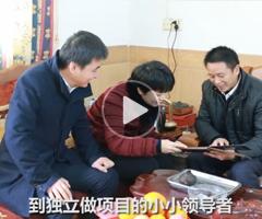 深圳嘉华学校新春家访-伴随时光一起成长