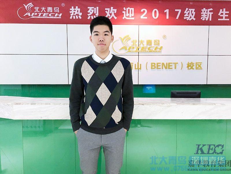 北大青鸟深圳嘉华:4S店贴膜工的万元月薪提升计划