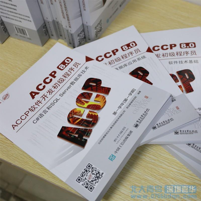 aaccp