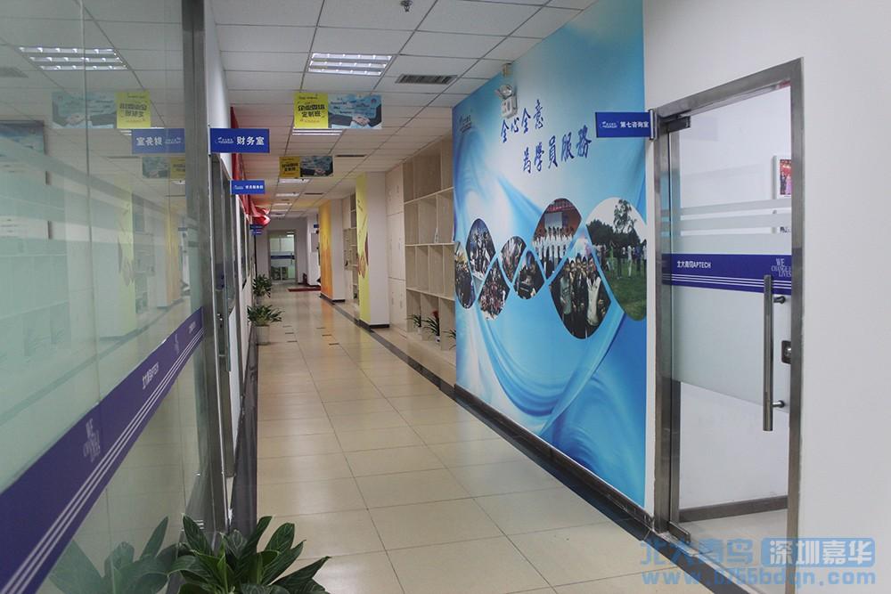 嘉华中心走廊11