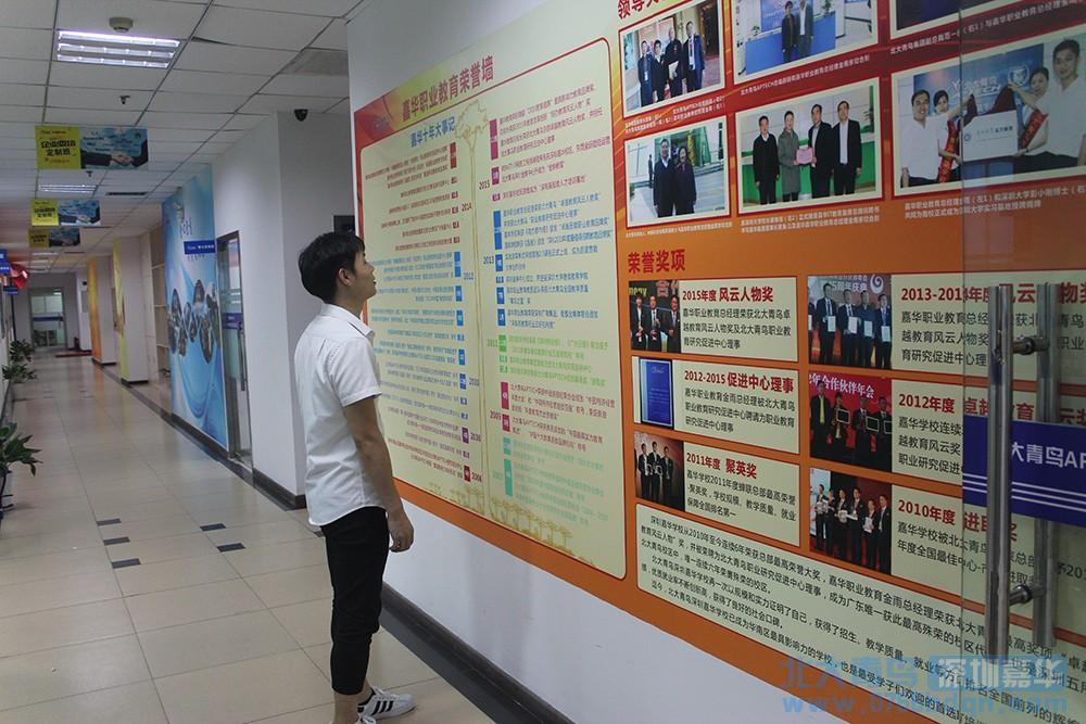 嘉华中心走廊22