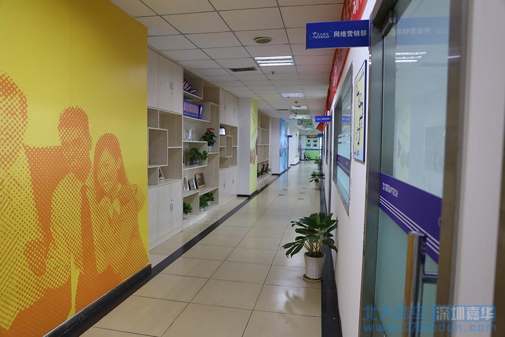 嘉华中心走廊1