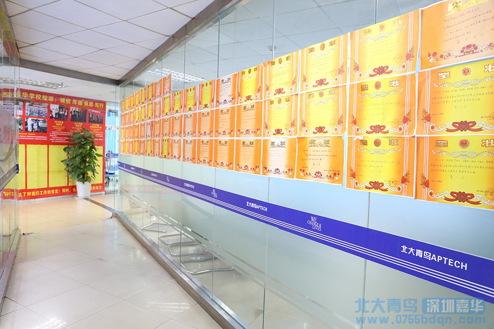 嘉华中心走廊2