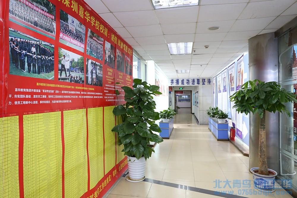 嘉华中心走廊3