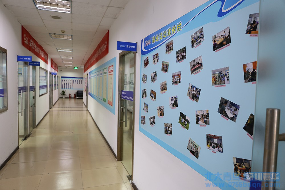 嘉华中心走廊4