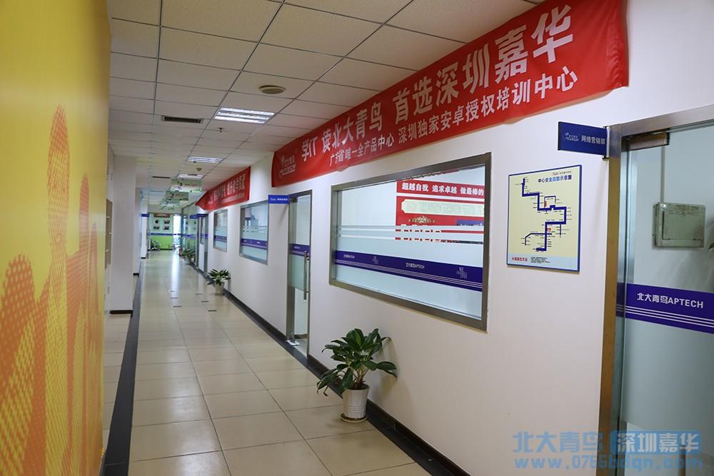嘉华中心走廊5