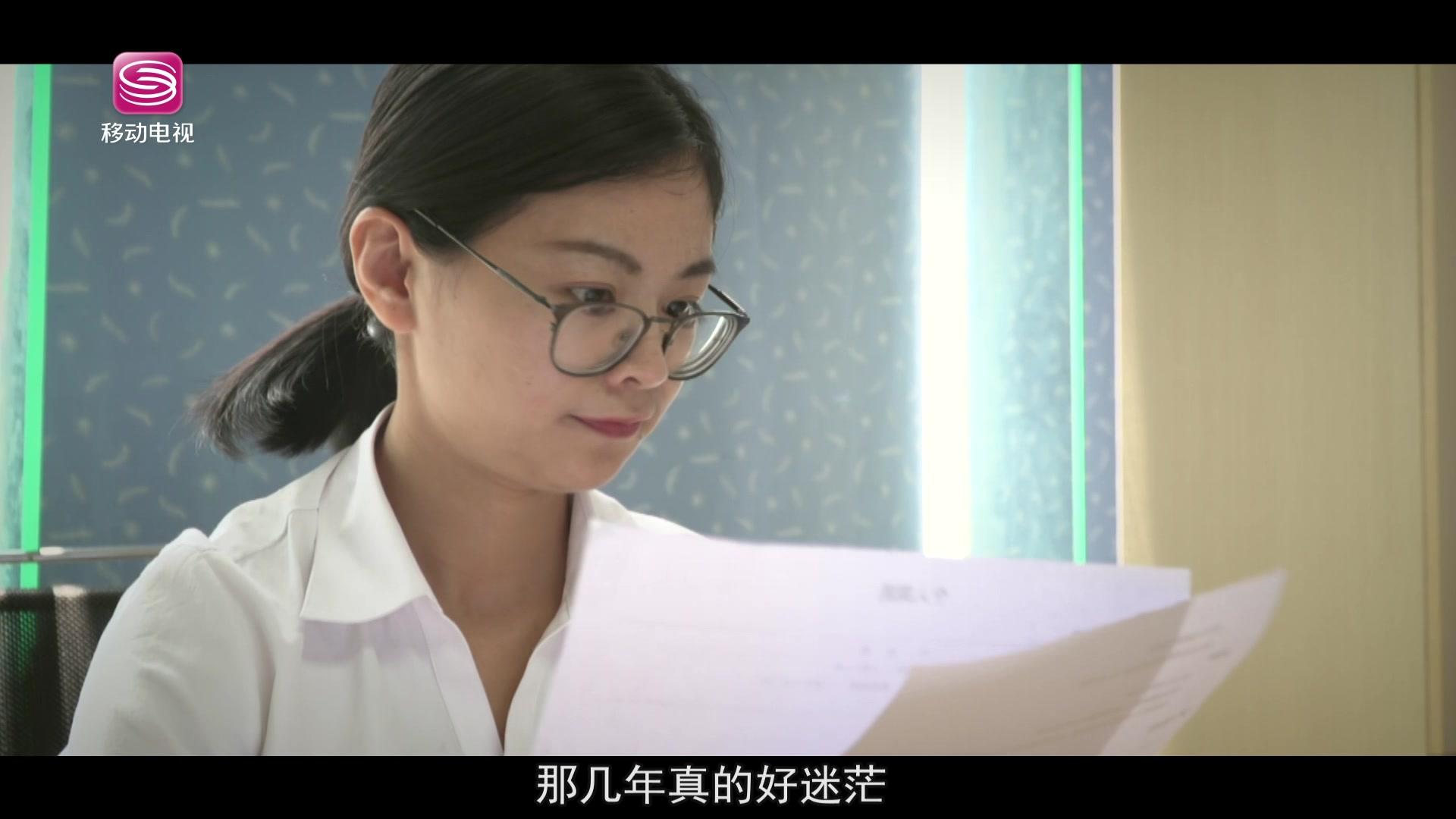 《职场前沿》415期--北大青鸟深圳嘉华学校 学员 杨光