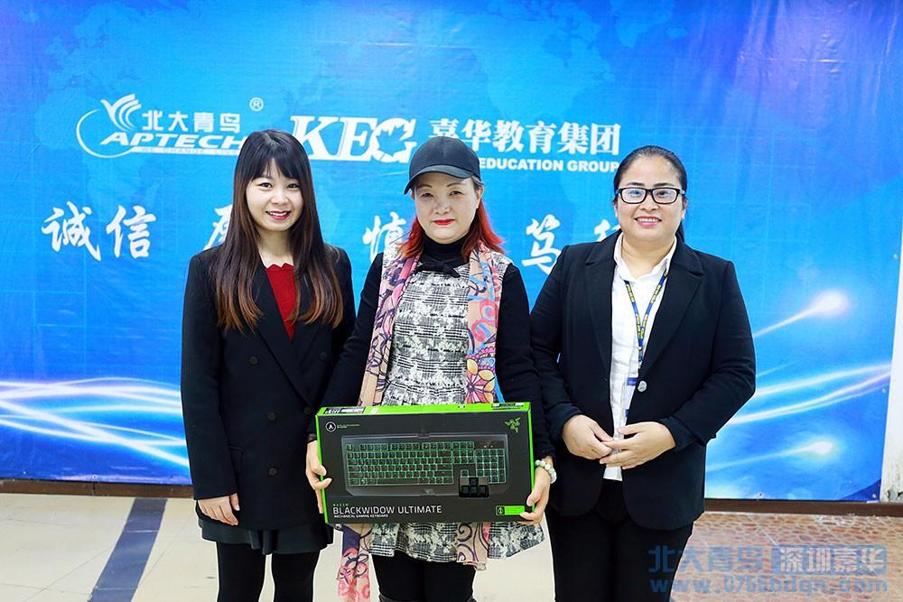 深圳嘉华2018年第二季教育合伙人颁奖仪式顺利落幕
