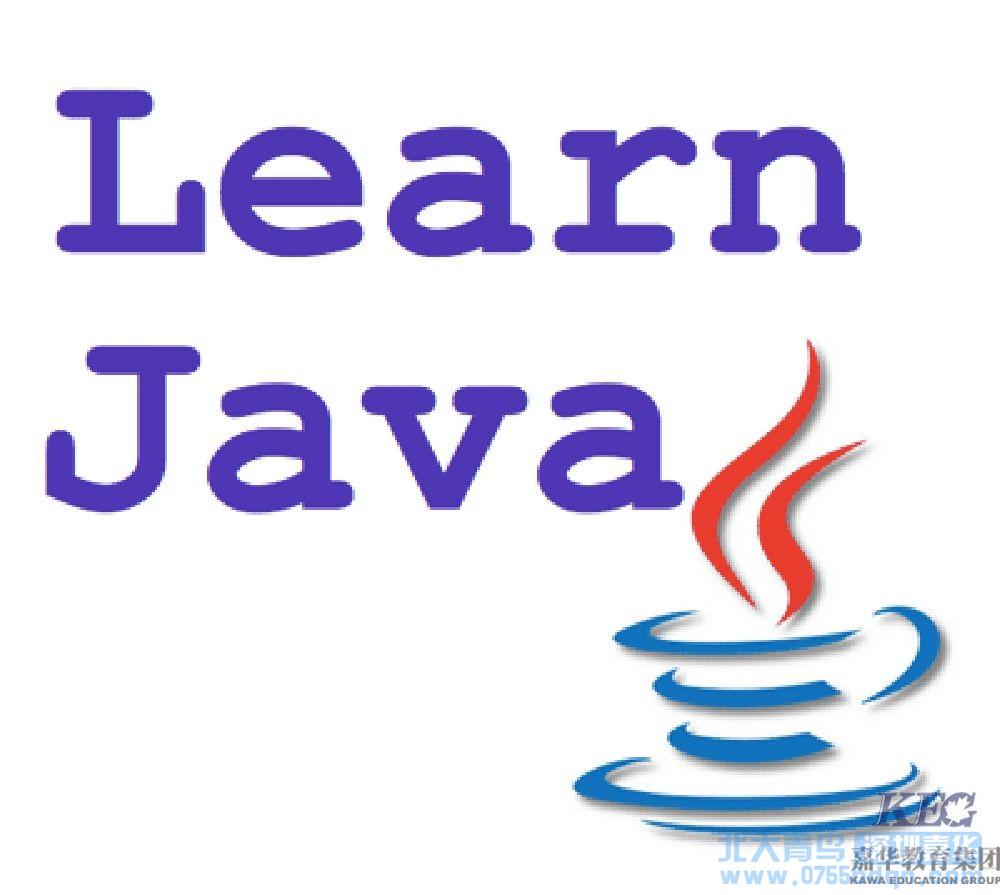 学Java需要什么基础