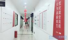 江城北大青鸟:IT职业技能培训哪家强