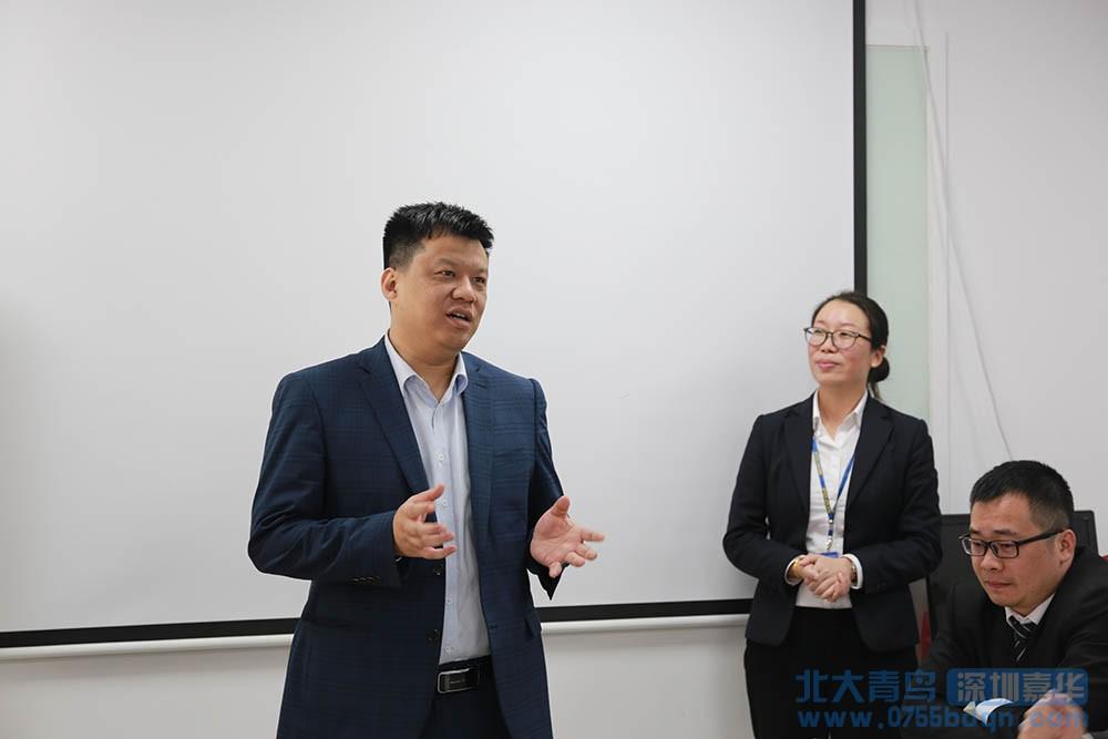 北大青鸟深圳嘉华学术辩论赛