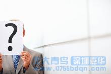 深圳现在男的学什么技术好?