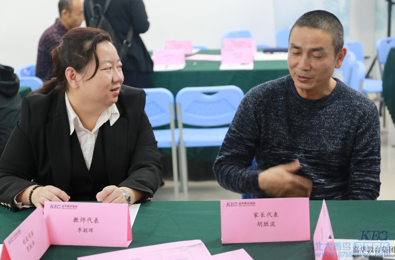 嘉华教育集团第四届春茗会现场报道