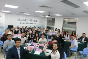 第四届春茗会:家庭学校企业和社会如何协同培育多元化技术人才?