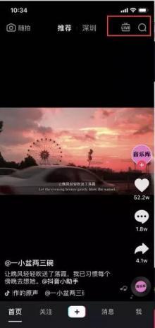 """嘉华教育集团五四青年节""""唱响嘉华""""抖音大赛火热进行中!"""
