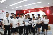 嘉华教育2019年第二季教育合伙人颁奖典礼圆满落幕
