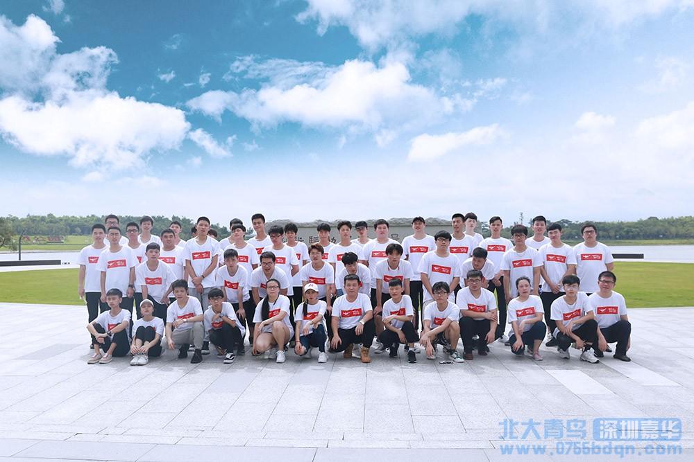 北大青鸟20年再出发点亮中国徒步健走活动深圳站
