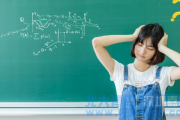 女孩子十七岁初中毕业能做什么