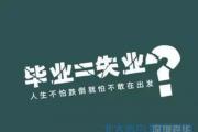 现在广东省高中毕业除了文员还可以做什么