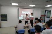 企业化带班:鼎众科技有限公司开业典礼圆满举行