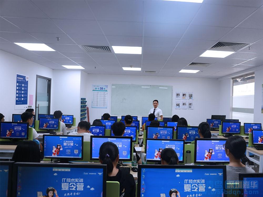 北大青鸟深圳嘉华学校首届IT夏令营活动酷夏来袭