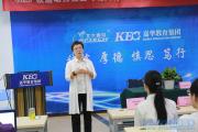 初中毕业生想学电脑计算机,深圳计算机学校好不好