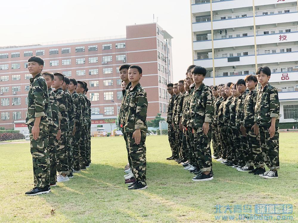 北大青鳥深圳嘉華新生軍訓-燃燒的夏天,燃燒的青春