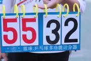北大青鸟深圳嘉华启蒙星班级举办学员趣味运动会