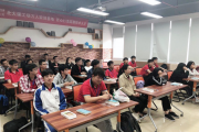 深圳北大青鸟有什么课程?