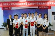 深圳光明北大青鸟:软件开发培训怎么选?