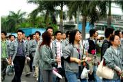 广东信宜市的工厂工人去北大青鸟学什么技术好