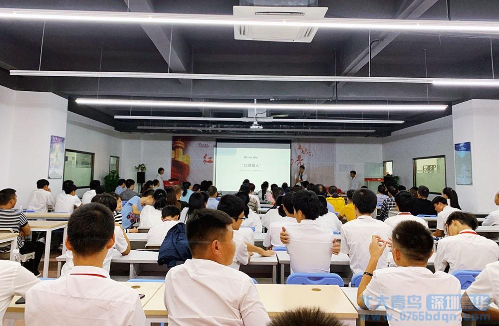 家长会  北大亚博app 安卓手机下载深圳嘉华学校QM1903班家长进校园