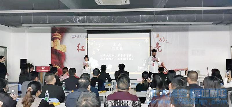 我们长大了 深圳嘉华学校启蒙星班1904班家长会顺利举行