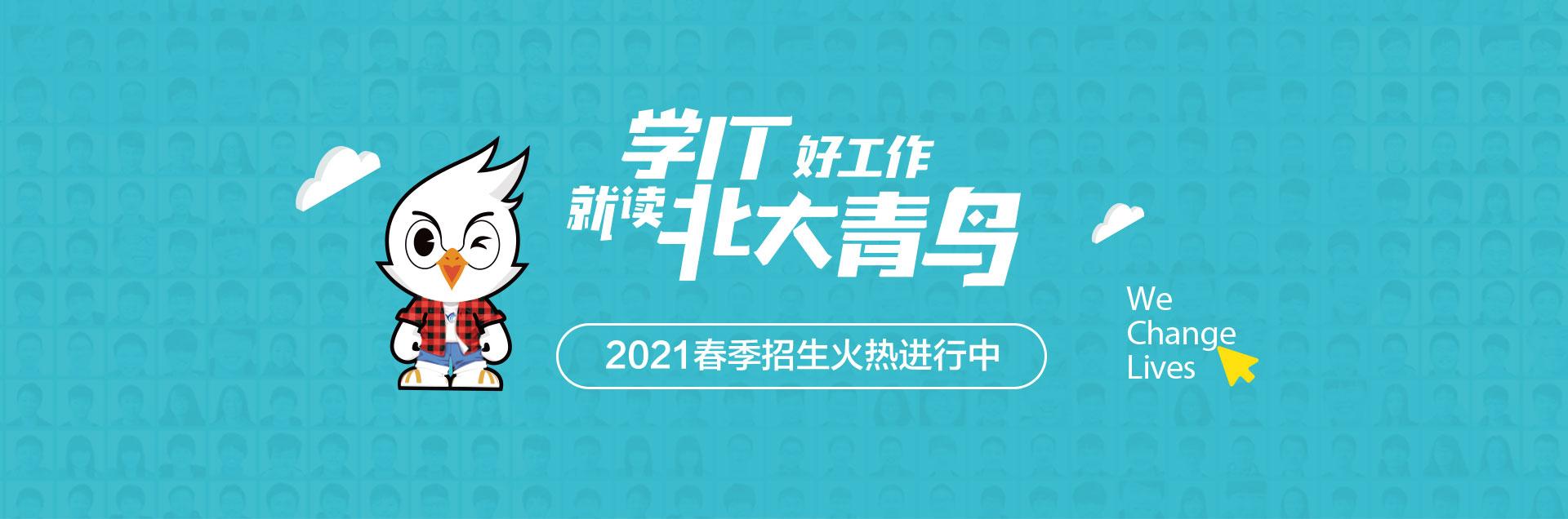 深圳北大亚博app 安卓手机下载品牌介绍